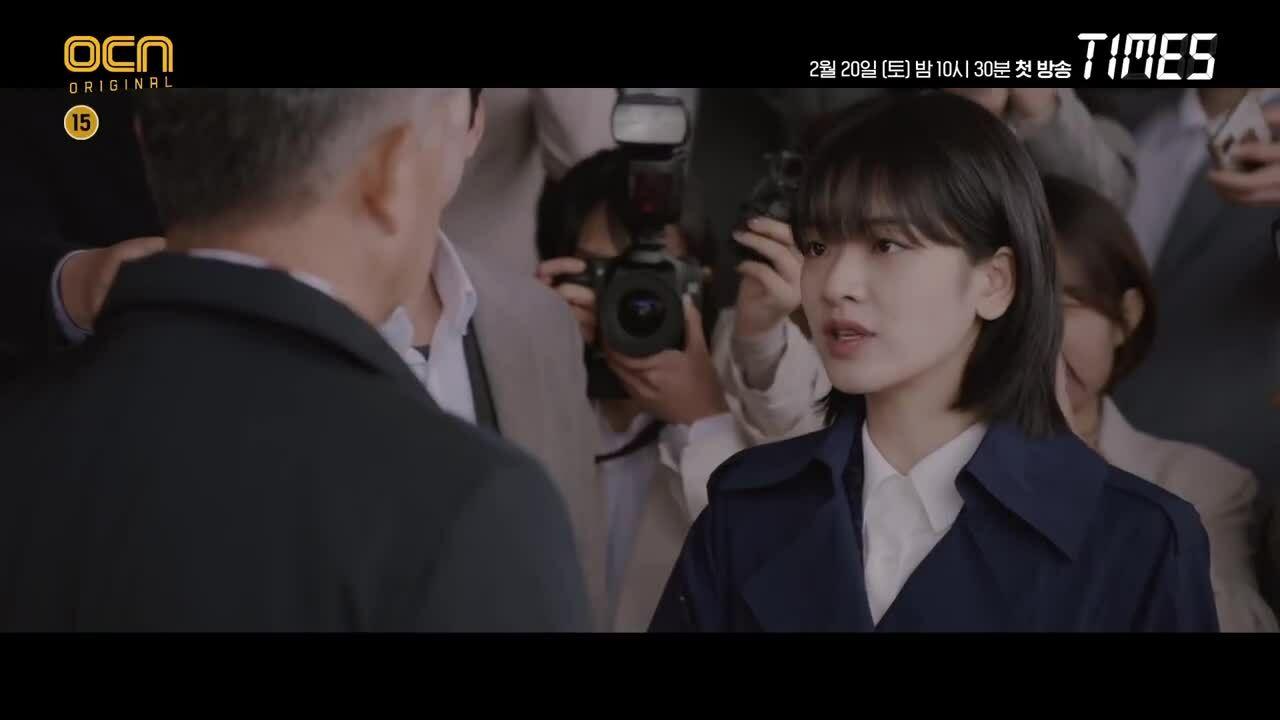 """Trailer phim """"Times"""" của Hàn Quốc"""