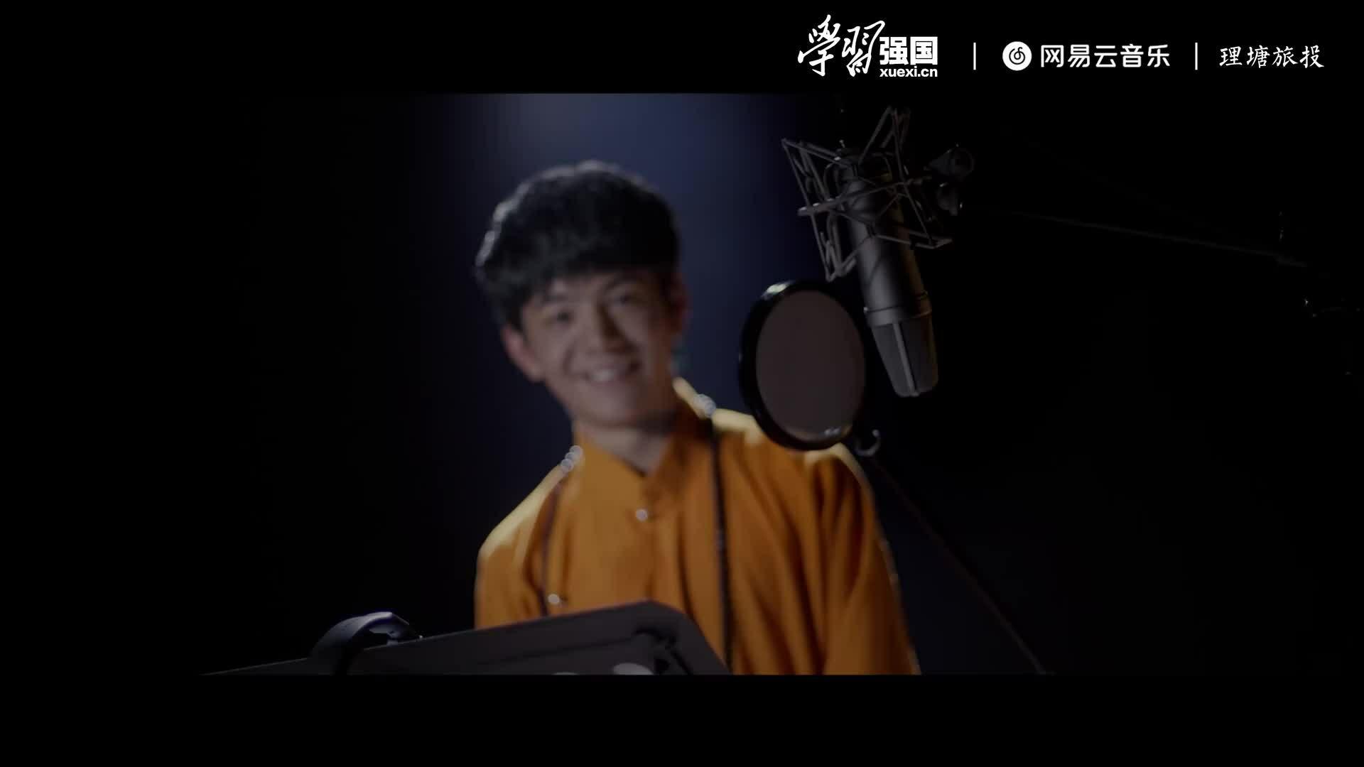 MV chúc năm mới của Đinh Chân