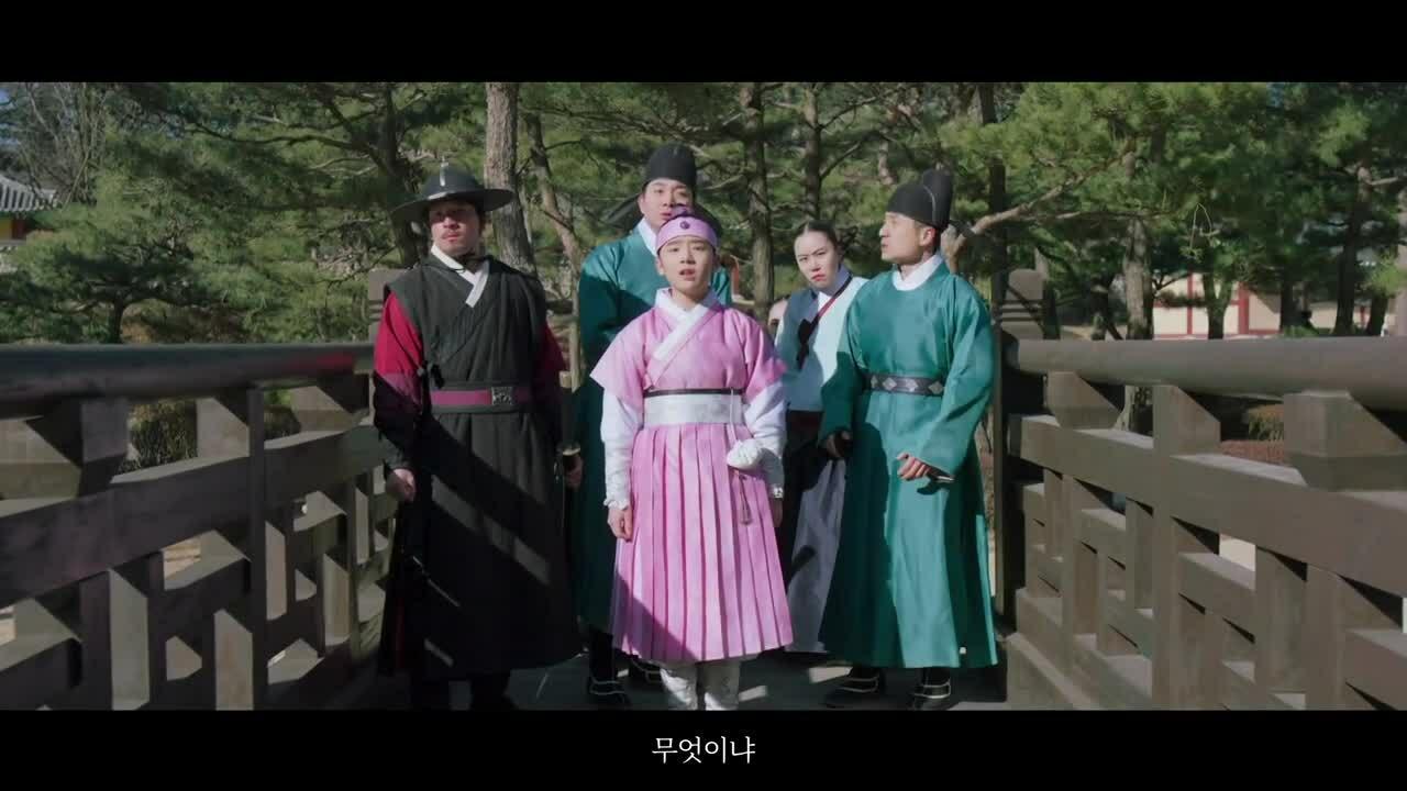 "Trailer ""Joseon Exorcist"""