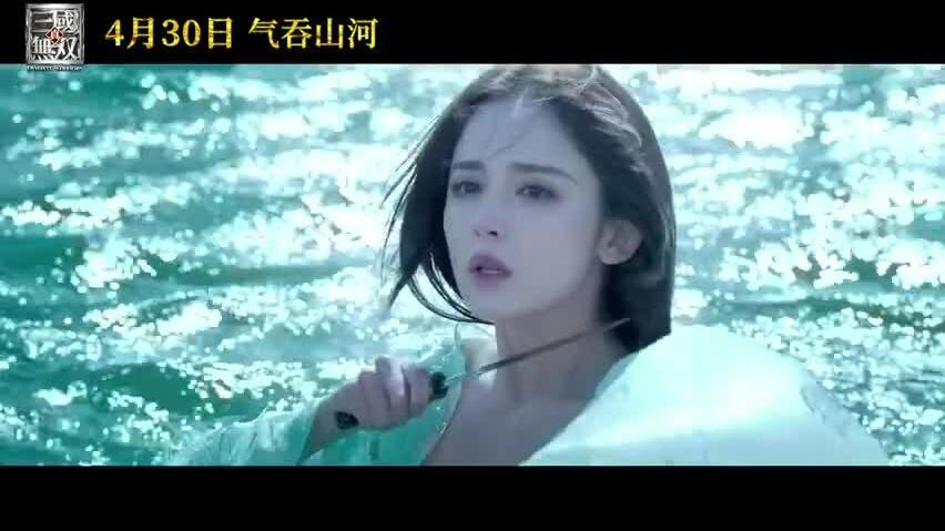Trailer Chân Tam Quốc vô song