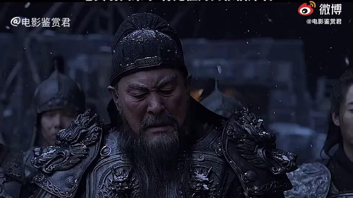 Lục Thụ Minh Thanh Long Đao