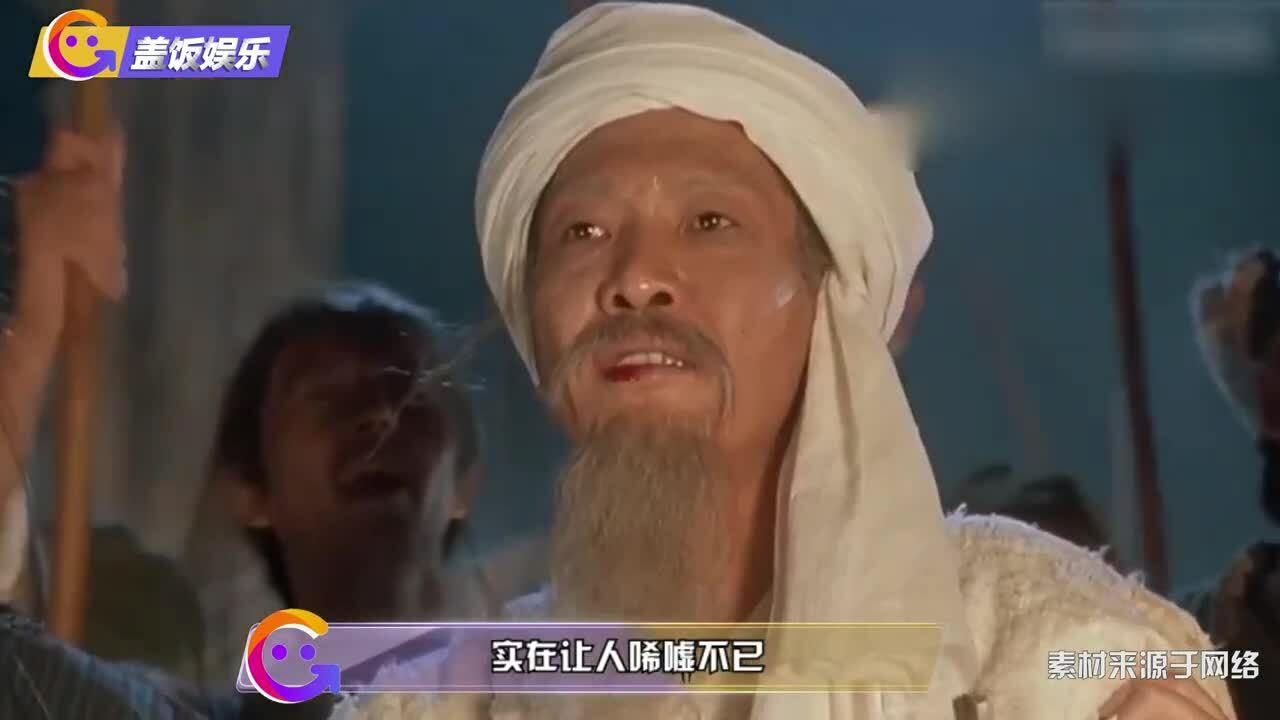 Vương Chung trên màn ảnh
