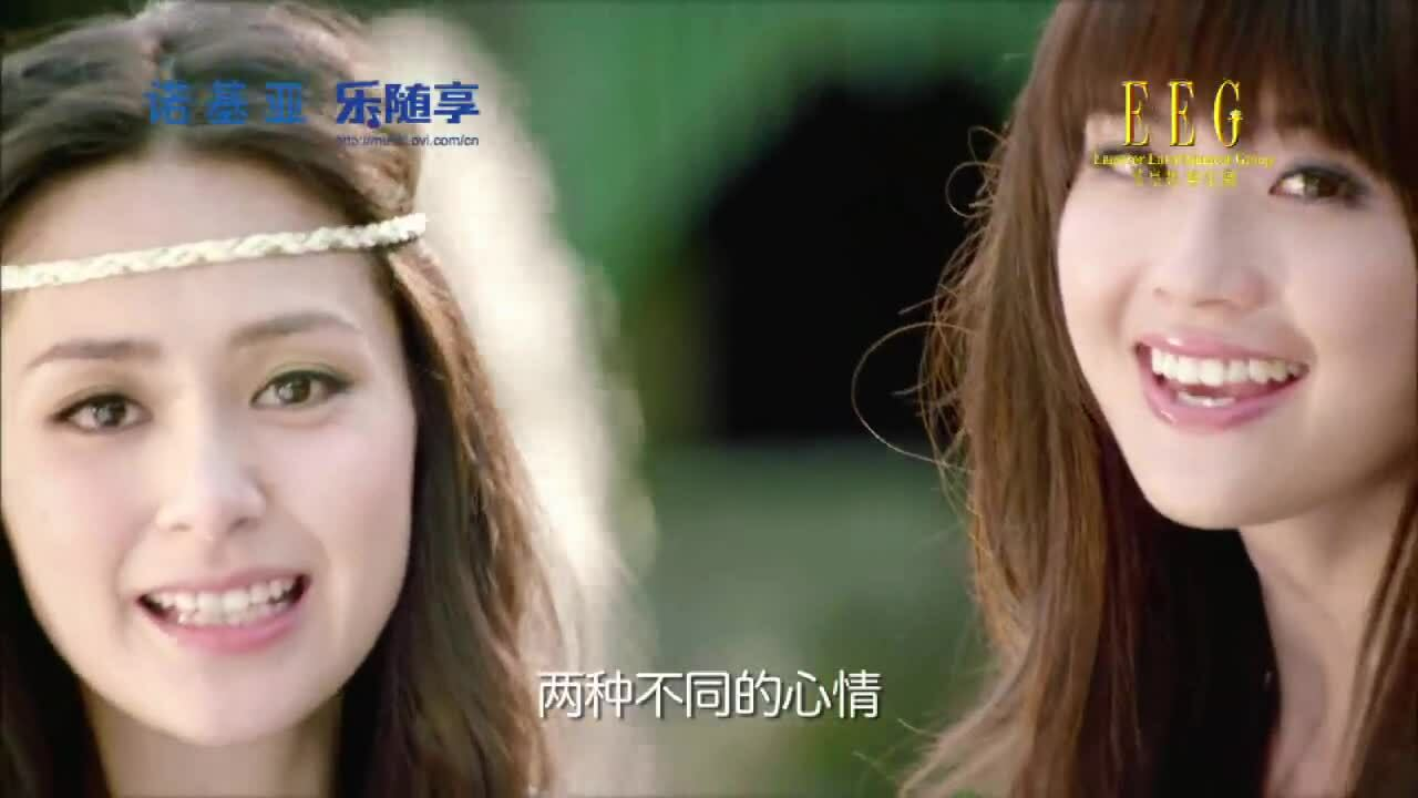 MV của nhóm Twins
