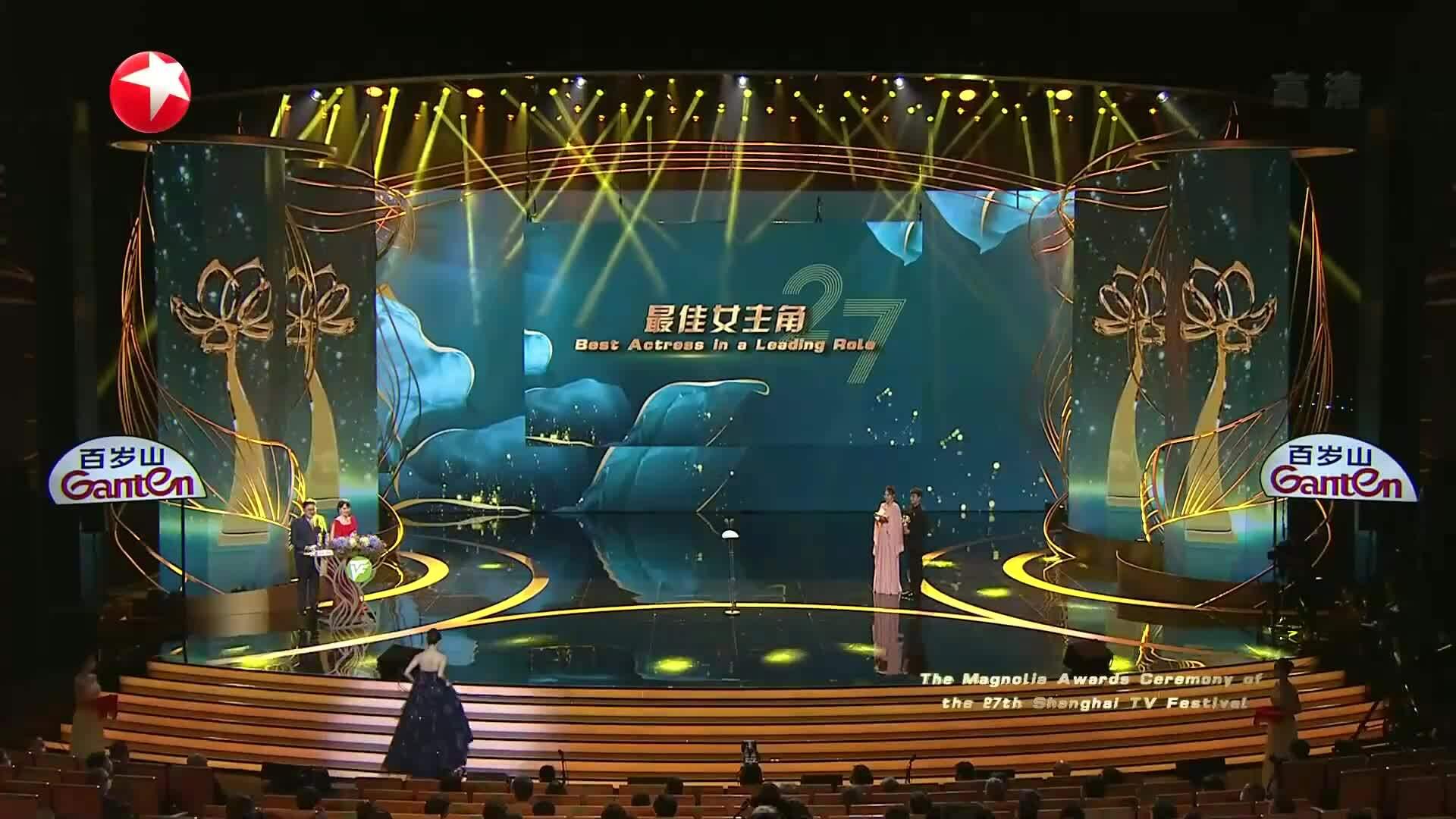 Đồng Dao đoạt giải với '30 chưa phải là hết'