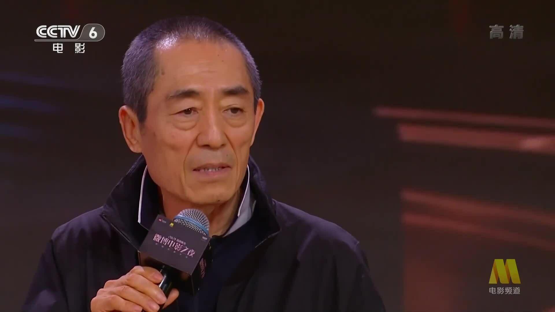 Trương Nghệ Mưu nhận giải Đạo diễn kiệt xuất