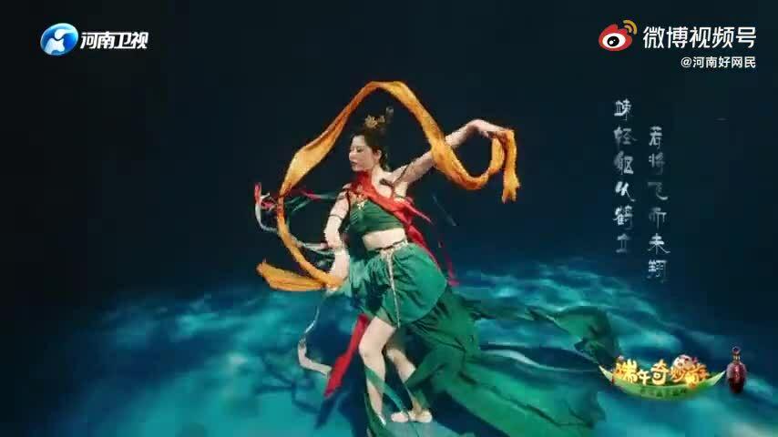 Tiết mục múa dưới nước gây sốt