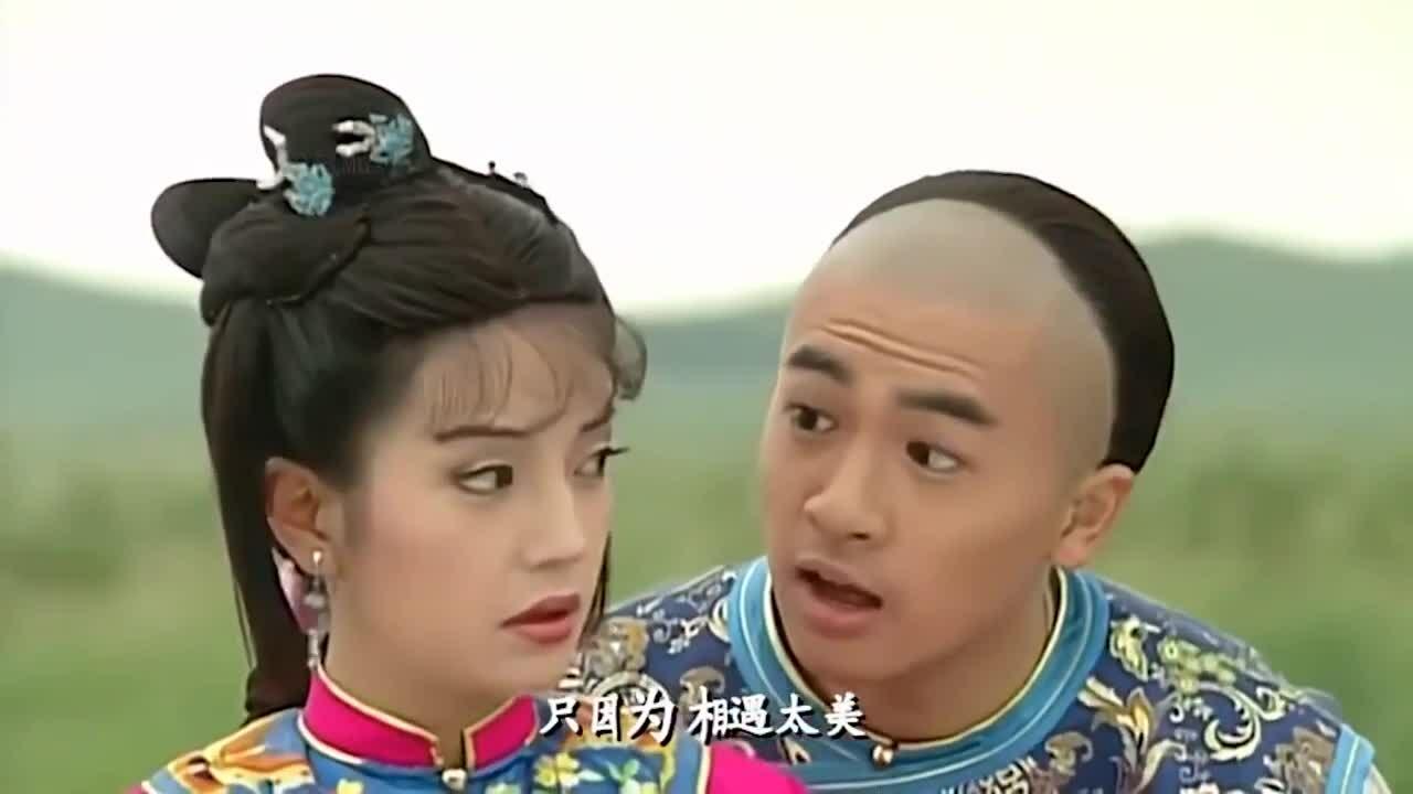 """Tô Hữu Bằng, Triệu Vy trong """"Hoàn Châu cách cách"""""""