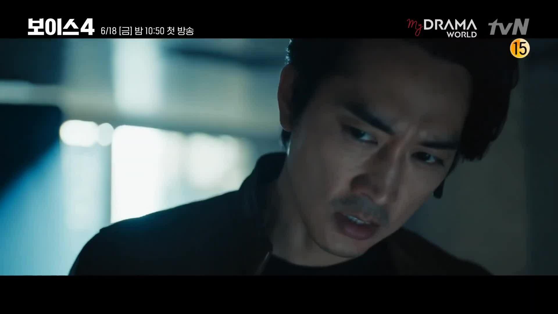 """Song Seung Hun trong """"Voice 4"""""""