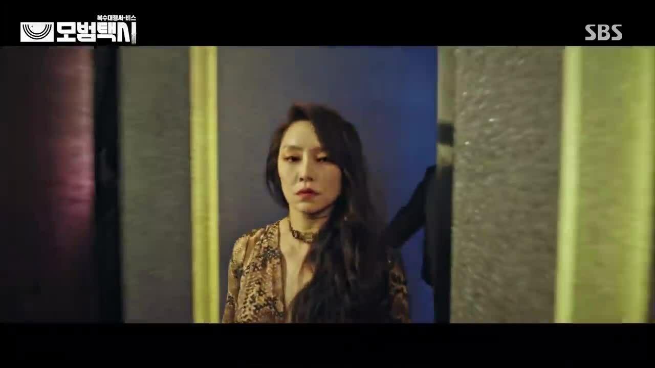 "Cha Ji Yeon trong phim ""Taxi Driver"""