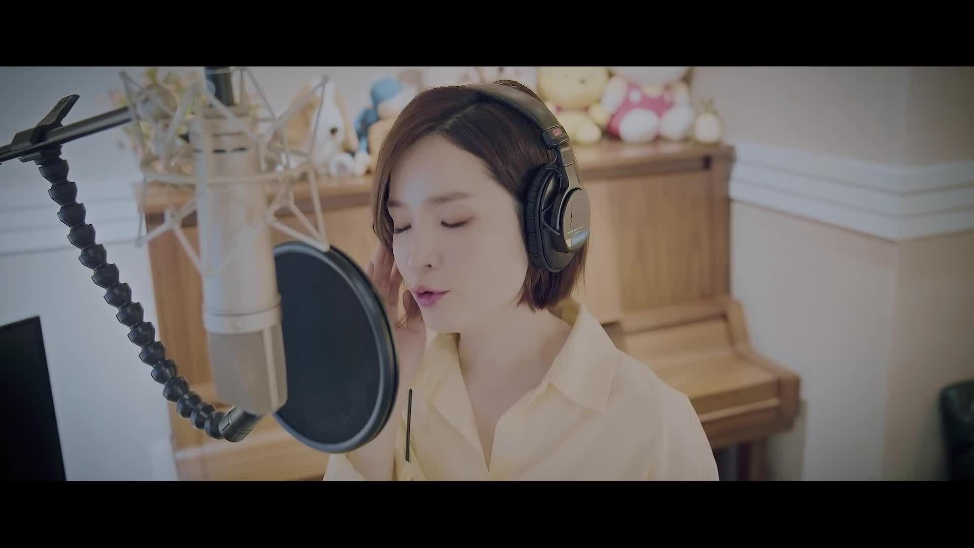 """Jeon Mi Do hát """"I Knew I Love"""""""