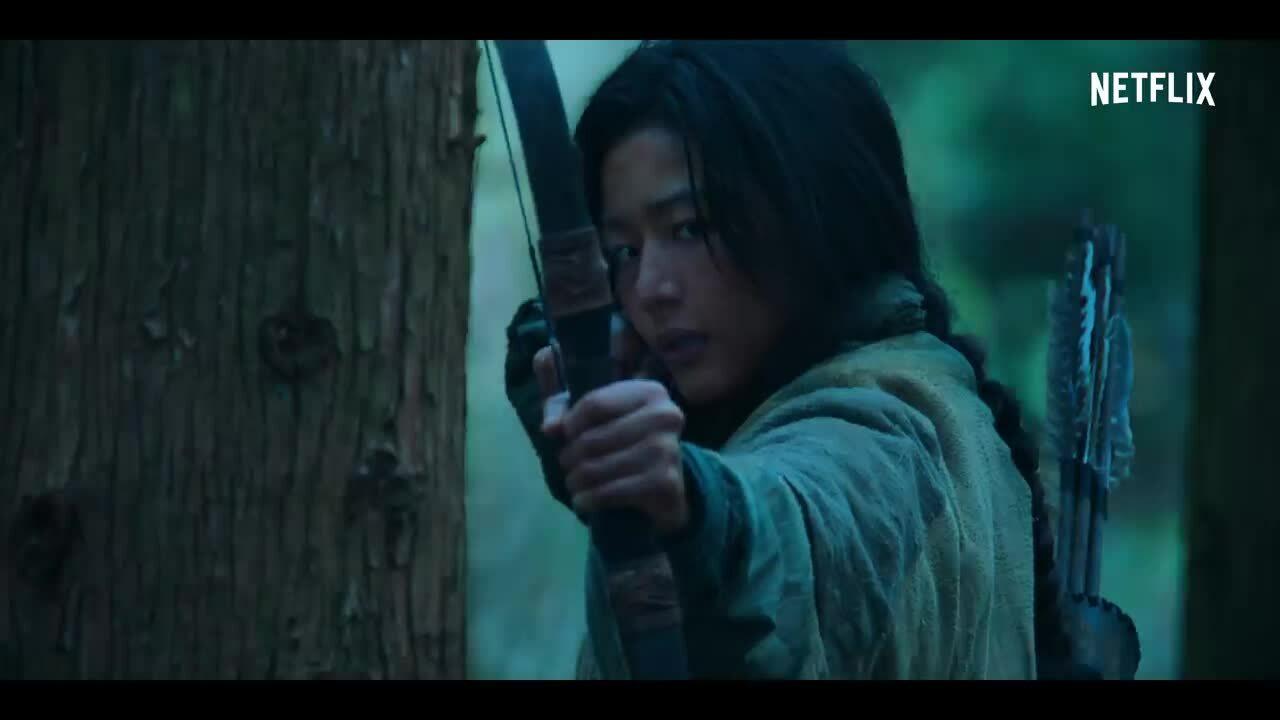 """Trailer """"Kingdom: Ashin of the North"""""""