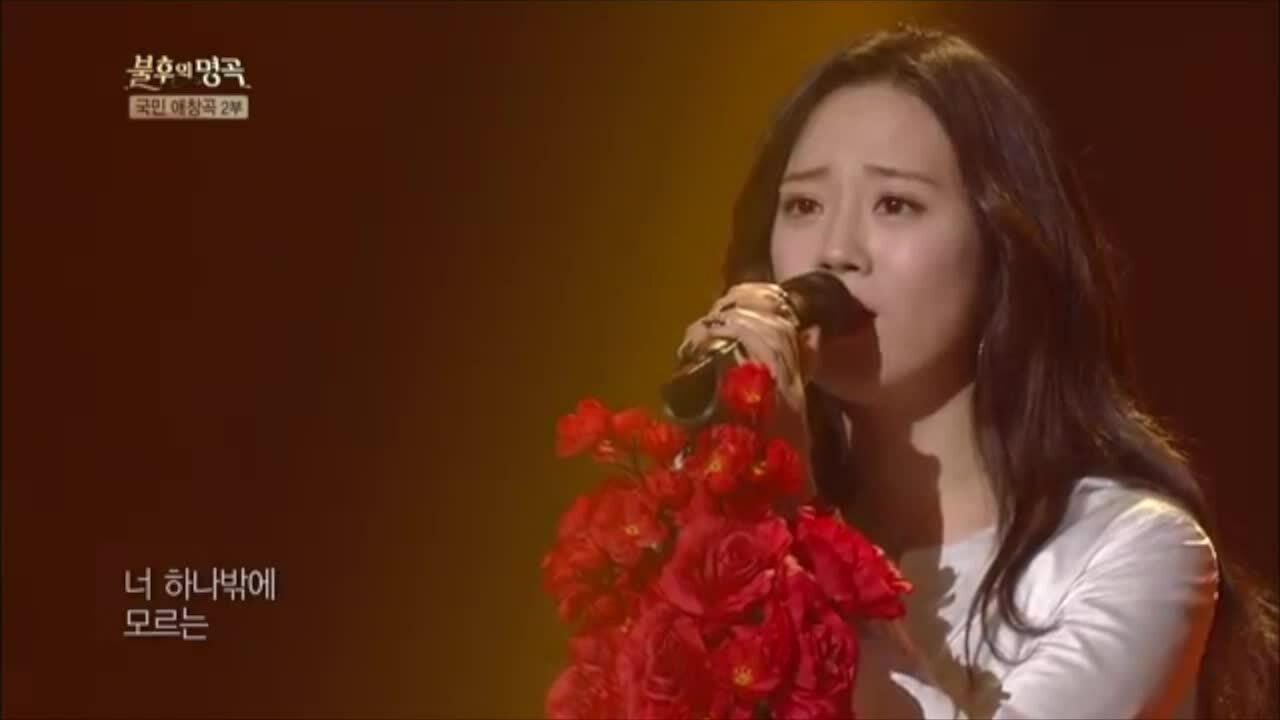 "Heo Young-ji hát ""Bruise"""