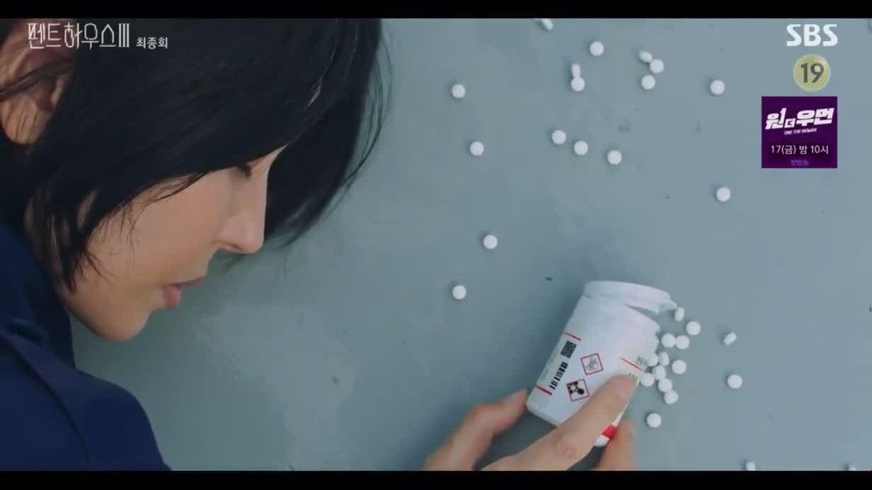 Seo Jin tự tử trong tập 14 'Penthouse 3'