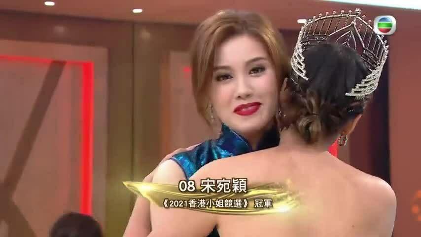 Tống Uyển Dĩnh đăng quang Miss Hong Kong