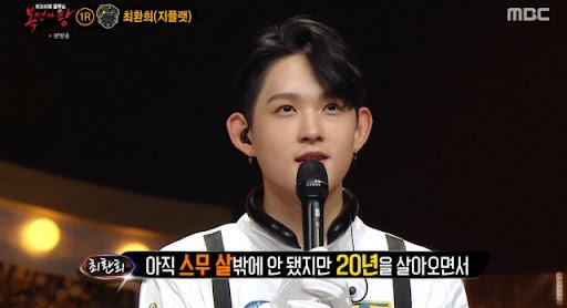Choi Hwan Hee tham gia chương trình ca sĩ giấu mặt