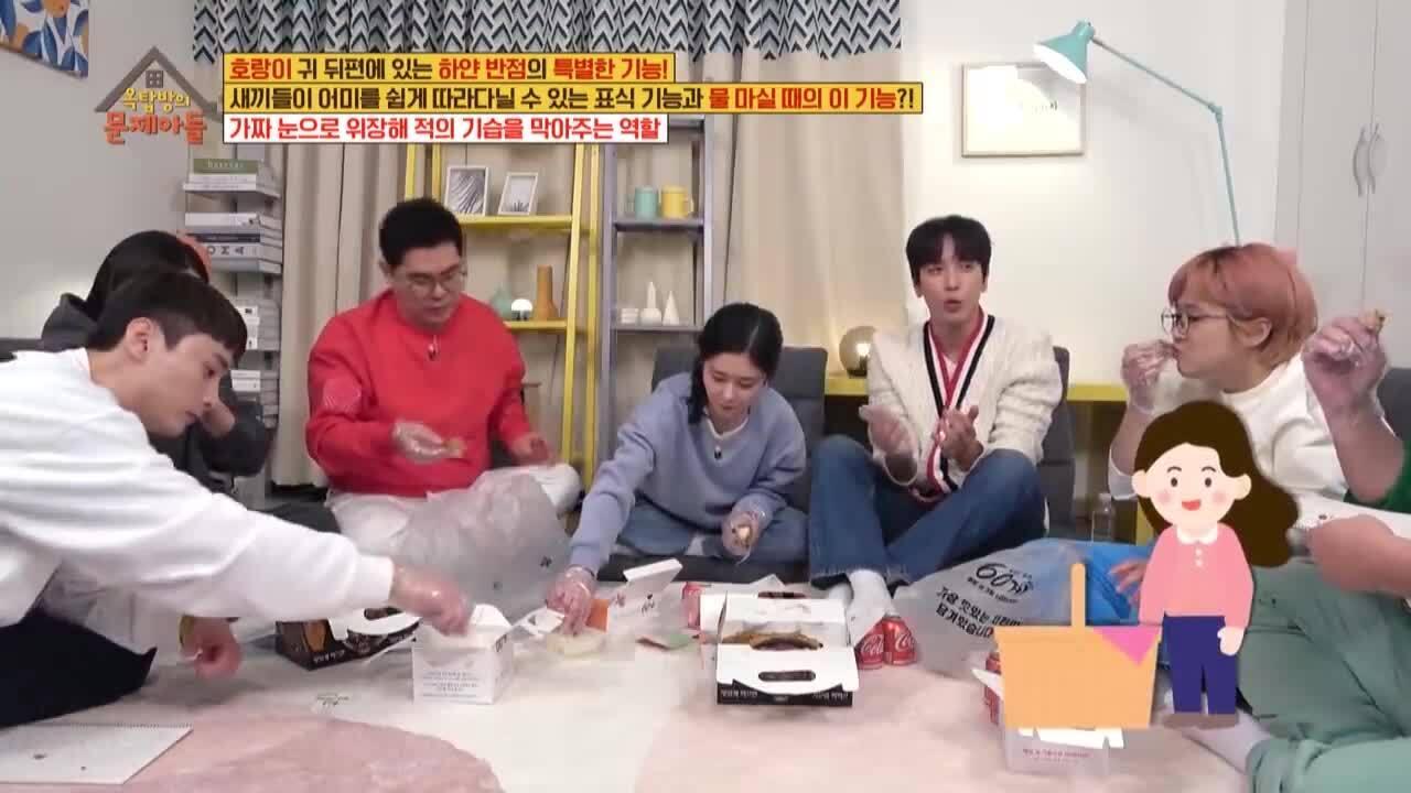 Jang Nara chờ tình yêu ở tuổi 40
