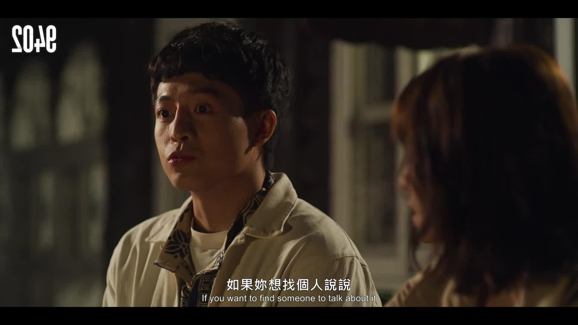 "Trailer phim ""2049"" có Harry Lu tham gia"
