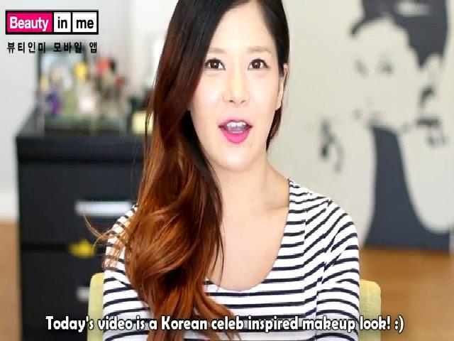 Trang điểm như Lee Da Hae (Hotel King)