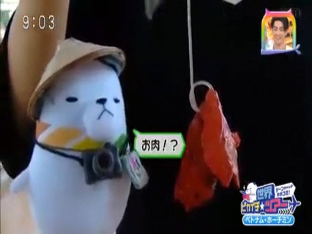 Khả Ngân lên sóng truyền hình Nhật