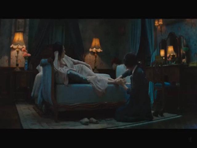 Trích đoạn trong The Handmaiden