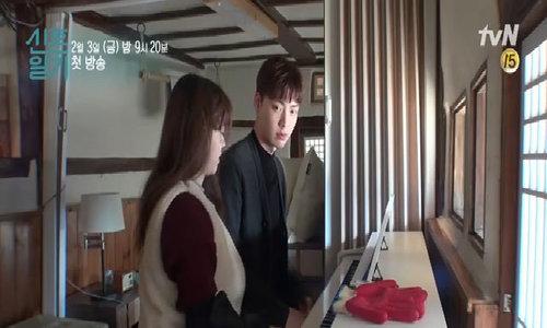 Vợ chồng Goo Hye Sun - Ahn Jae Hyun 'ngọt như mật' trong chương trình hôn nhân