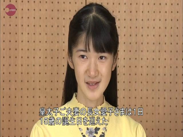 Công chúa Nhật Bản gầy rộc vì chứng biếng ăn