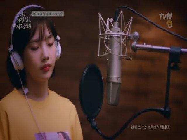 Clip Joy hát nhạc phim