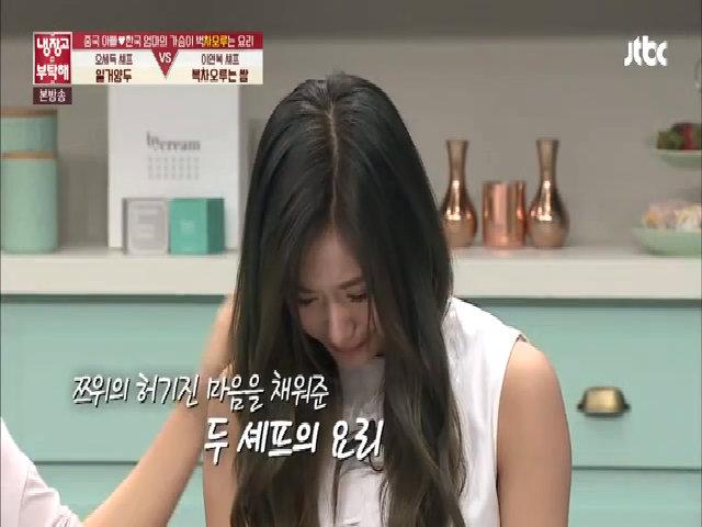 Những thần tượng Hàn 'khóc không thể dừng' khi nhắc đến mẹ