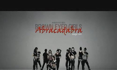 Brown eyed girls - ''Abracadabra''