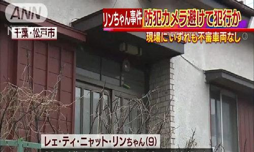 Cảnh sát kiểm tra camera an ninh trước cửa nhà Nhật Linh