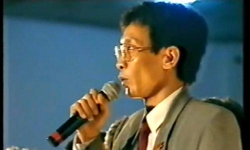 MC Lại Văn Sâm công bố kết quả chung kết 'SV 96'