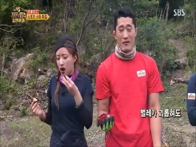 Dáng ngồi của Hani khiến quản lý nhăn mặt, đồng nghiệp 'bó tay'