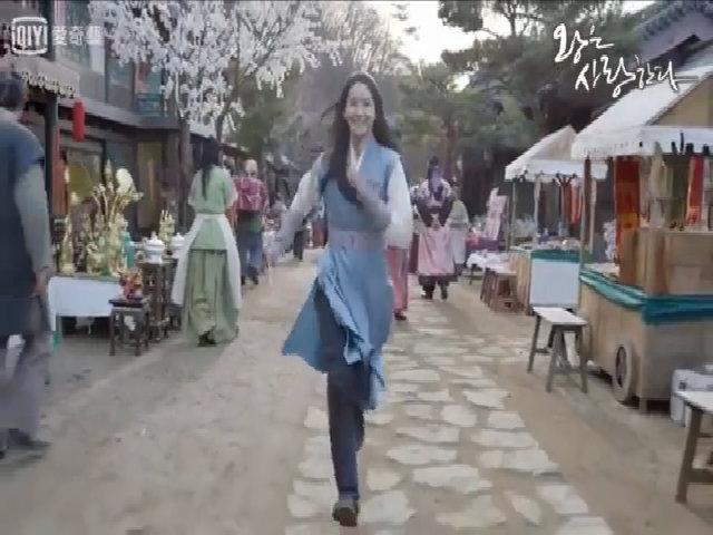 Yoon Ah ăn bánh bao