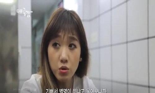 Hari Won kể về tuổi thơ bị ruồng rẫy