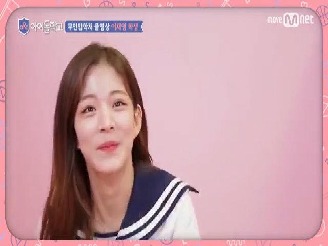 Những khoảnh khắc đáng yêu của Chae Young trong 2 tập phát sóng