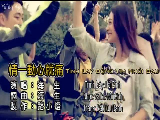 'Tình lay động lòng nhói đau' - nhạc Hoa
