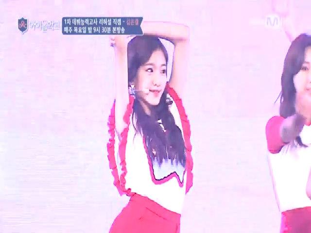 Vẻ đẹp trưởng thành hơn tuổi 12 của thí sinh Idol School