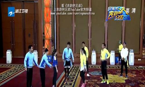 Phạm Băng Băng - Lý Thần chơi gameshow thực tế