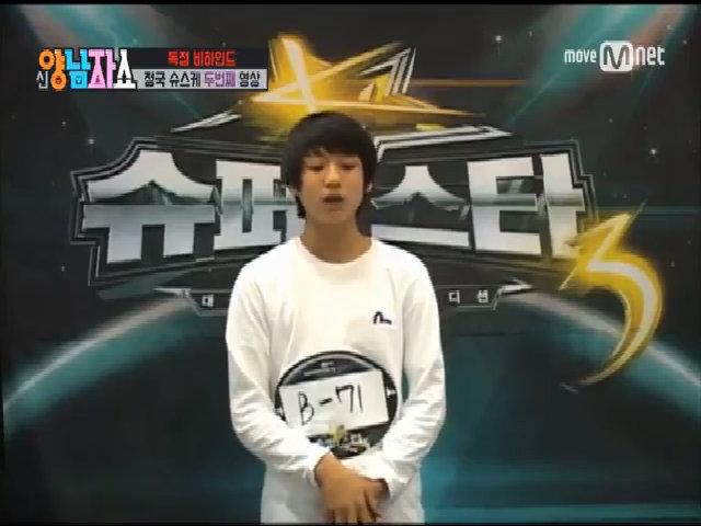 Jung Kook đi thi tuyển Superstar K3