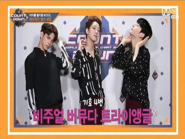 3 mỹ nam Wanna One có biệt danh 'Tam giác quỷ Bermuda Visual'