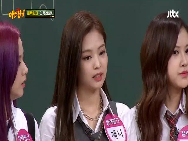 Những cô nàng thừa muối của các nhóm nữ K-pop