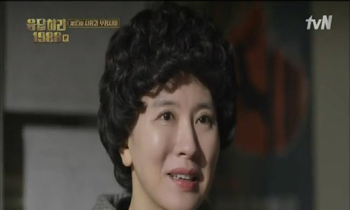 Lee Il Hwa trong Reply 1988