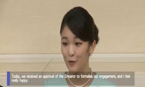Thông tin đám cưới của công chúa Nhật Bản Mako
