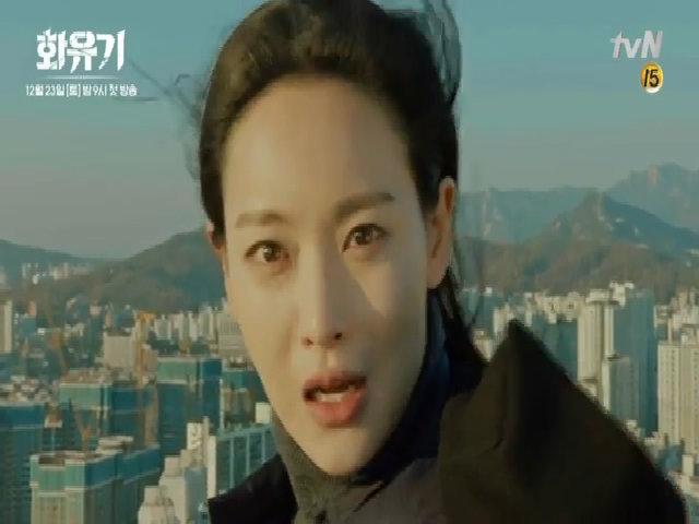 Giật mình với tạo hình của Tôn Ngộ Không, Trư Bát Giới trong 'Tây Du Kí' bản Hàn