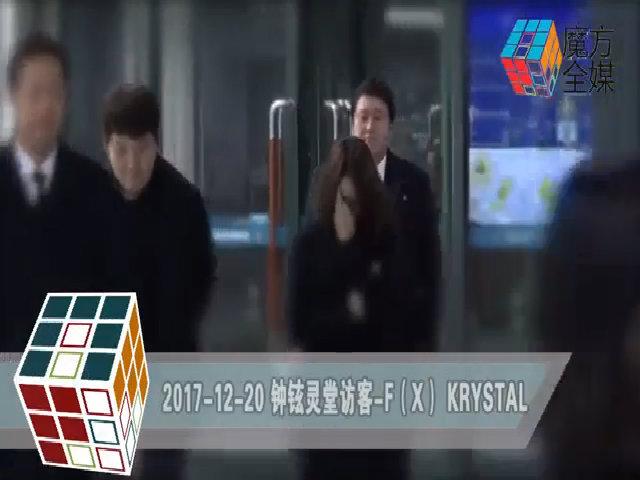 2 nữ idol bị 'ném đá' một cách vô lý trong đám tang Jong Hyun