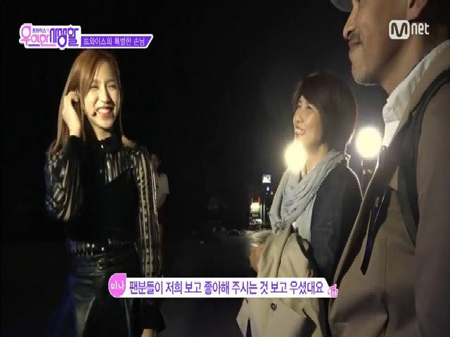 Clip Sana, Momo, Mina giới thiệu bố mẹ