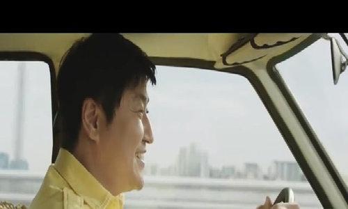 A Taxi Driver trailer