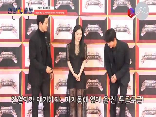 Clip Jin ngại ngùng tiến lại gần Irene