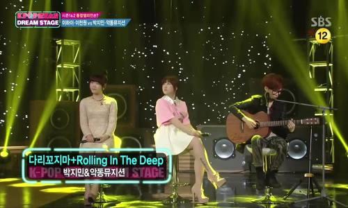Lee Su Hyun khoe giọng trong Kpop Star