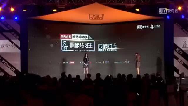 Jie Qiong lộ cả quần bảo vệ vì nhảy quá mạnh mẽ ở họp báo